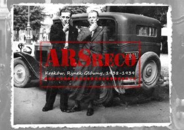 ARSRECO – זיהוי של הצילומים לא מוכרים שלך